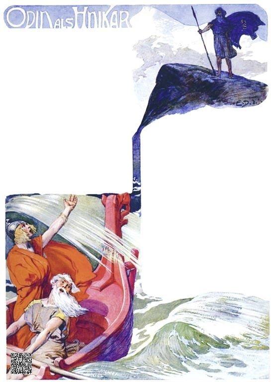 15-Odin als Hnikar