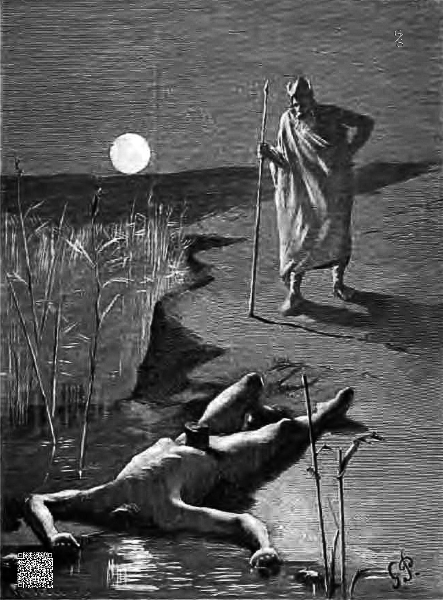Odin Und Der Getötete Mimir-DE