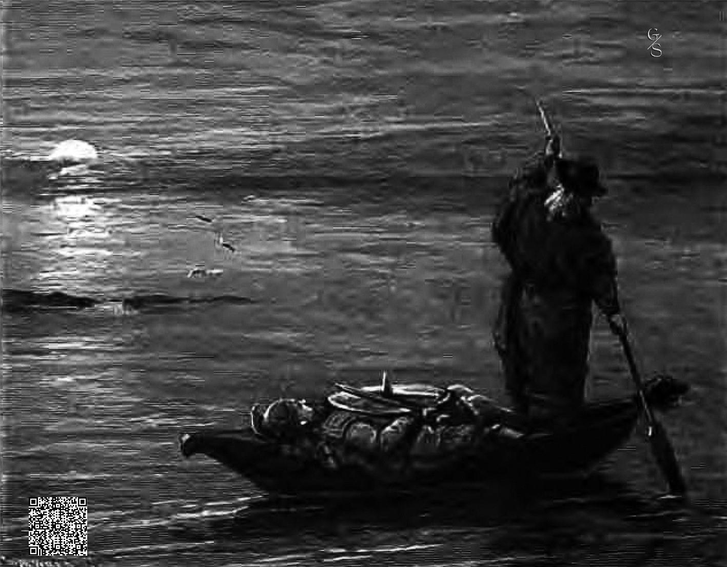 Odin Und Der Tote Sinfjötli-DE