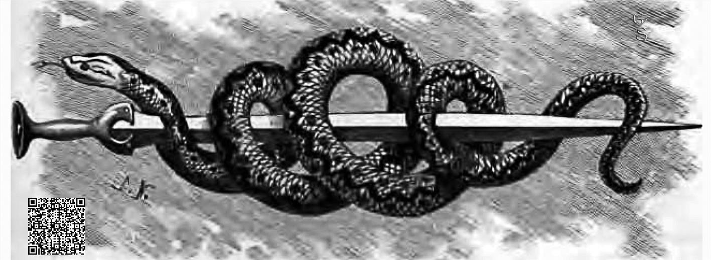 Schlangenschwert-DE