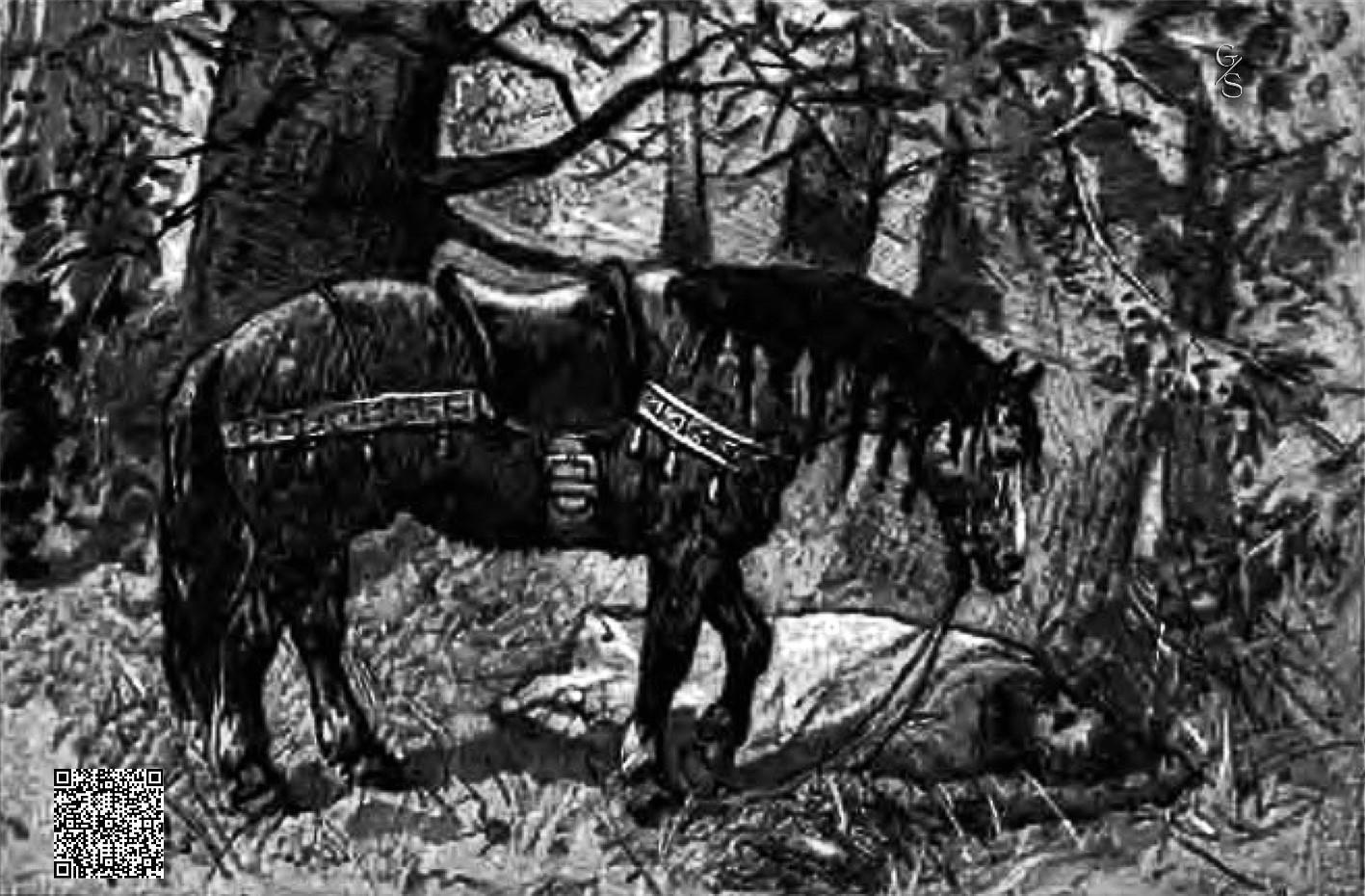 Sigurds Pferd Grani-DE