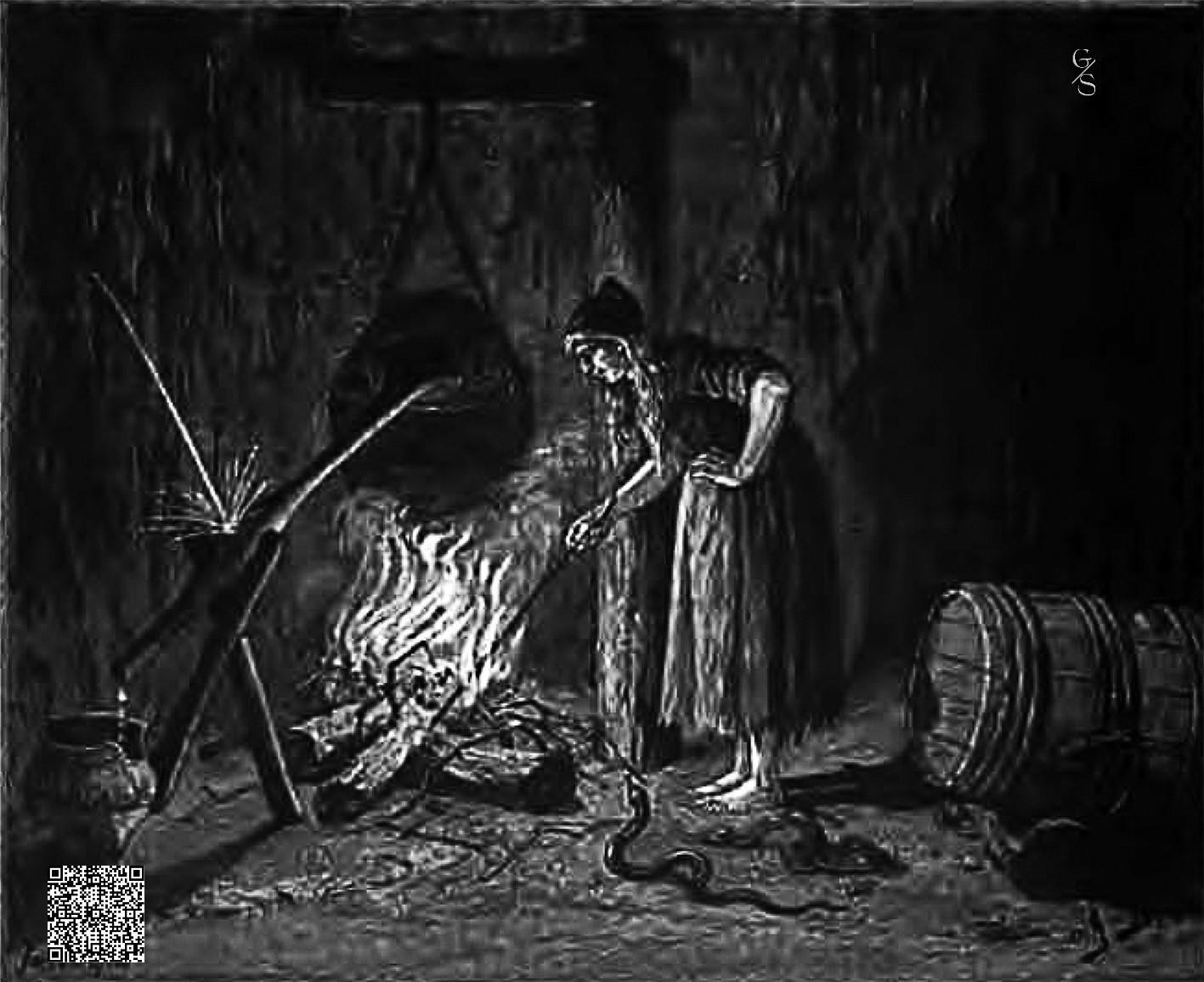 Sinmora, Hüterin Des Schwertes Lævatein-DE